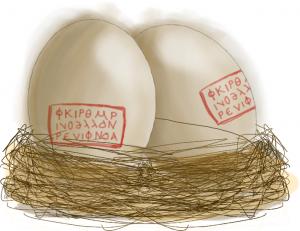 Eggs with strange signals